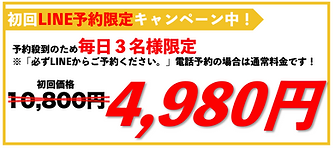 スクリーンショット 2021-03-29 20.09.42.png