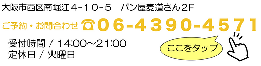 スクリーンショット 2020-10-29 19.35.50.png
