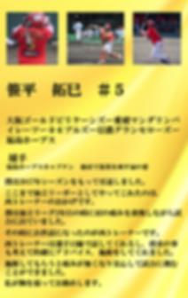 スクリーンショット 2020-01-06 13.15.16.png