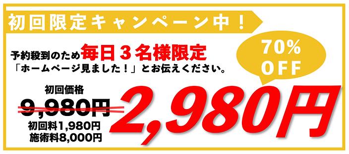 スクリーンショット 2020-04-30 21.54.51.png
