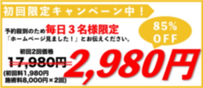 スクリーンショット 2020-01-11 17.31.33.png