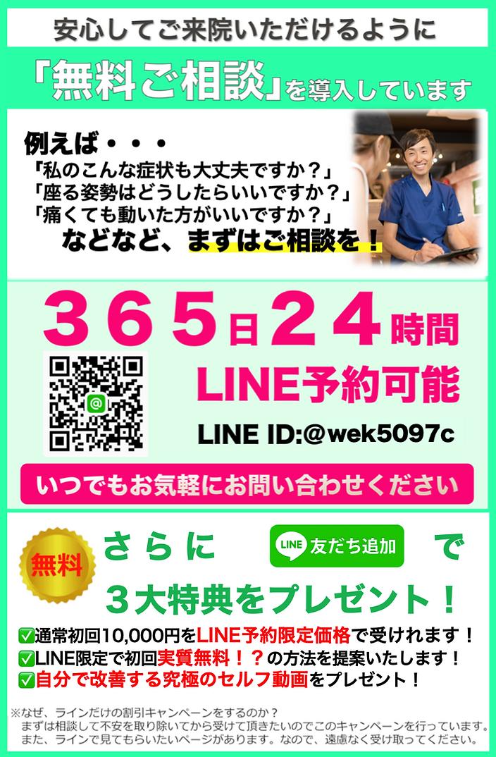 スクリーンショット 2021-03-31 23.18.33.png