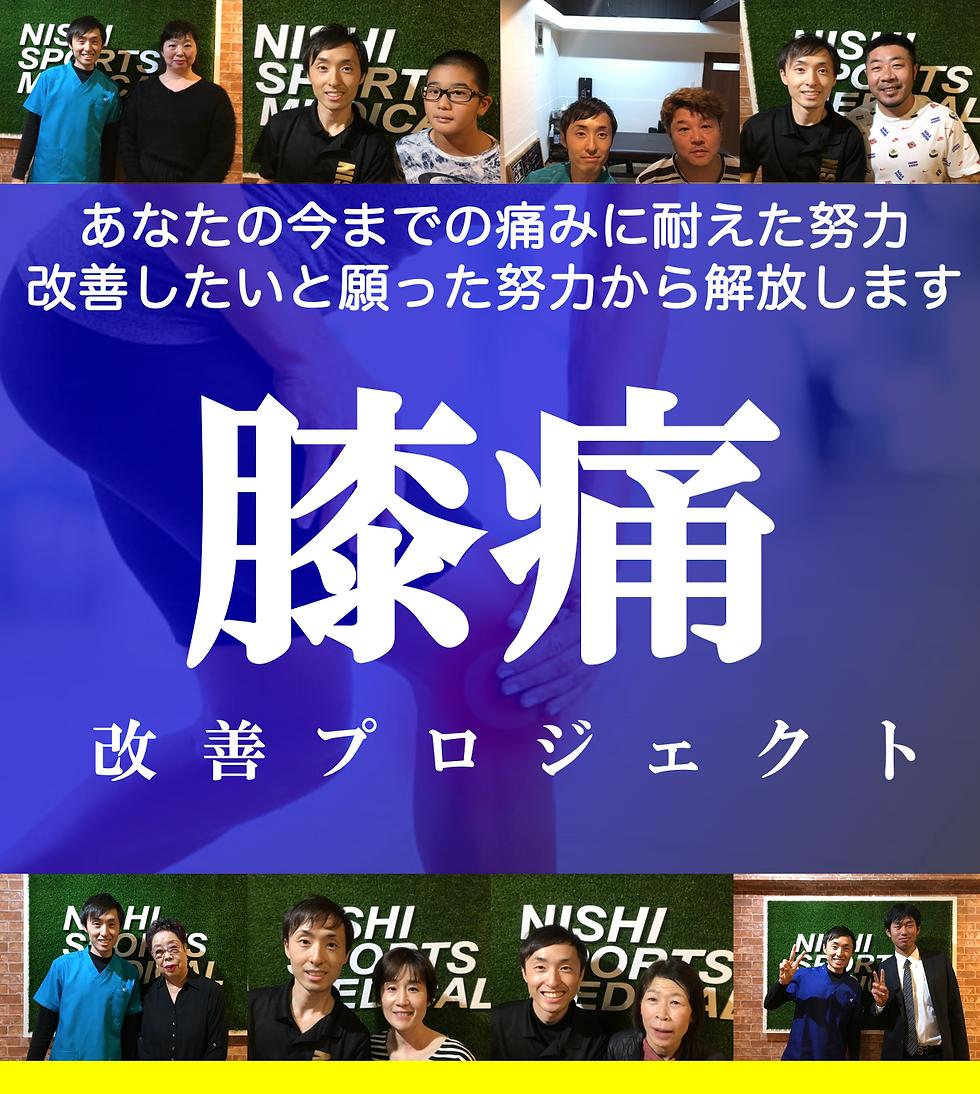 スクリーンショット 2021-07-21 22.49.20.png