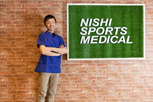 20180331_NishiSportsMedical_342index.jpg