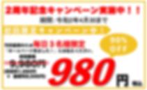 スクリーンショット 2020-03-18 16.18.06.png
