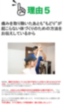 スクリーンショット 2020-01-17 19.17.20.png