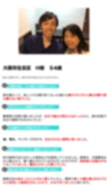 スクリーンショット 2020-01-31 16.51.22.png