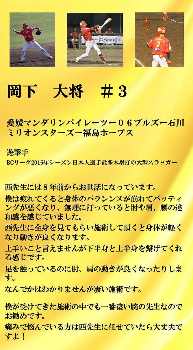 スクリーンショット 2020-01-06 13.15.36.png