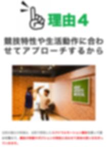 スクリーンショット 2020-01-17 19.15.52.png