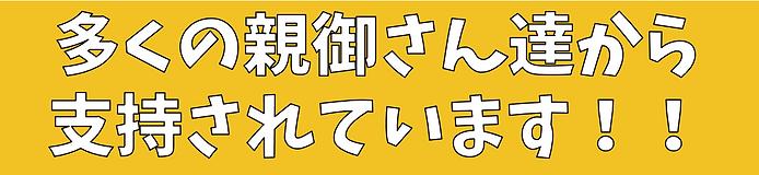 スクリーンショット 2021-01-10 22.19.04.png