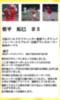 スクリーンショット 2020-03-22 18.25.23.png