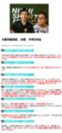 スクリーンショット 2020-01-14 17.53.40.png