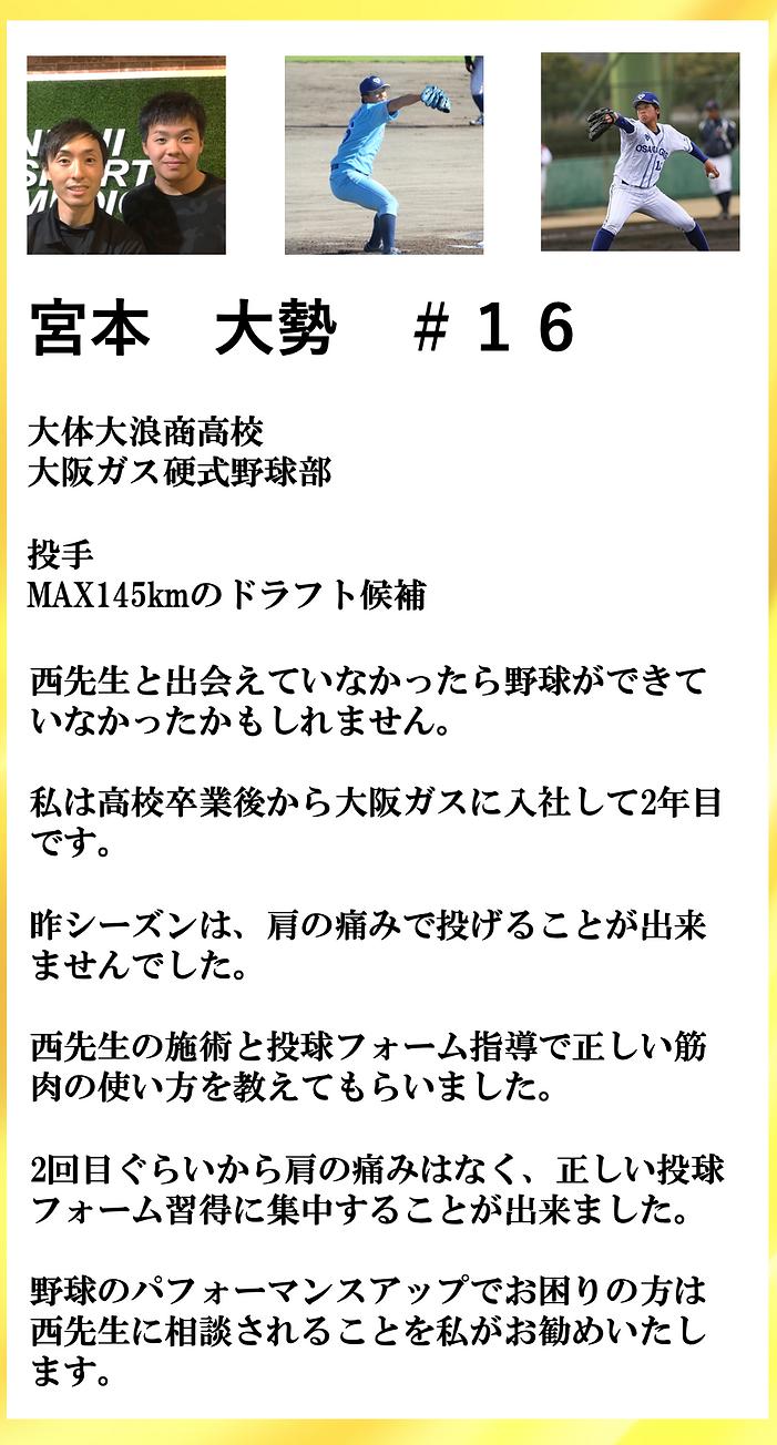 スクリーンショット 2020-03-18 16.42.35.png
