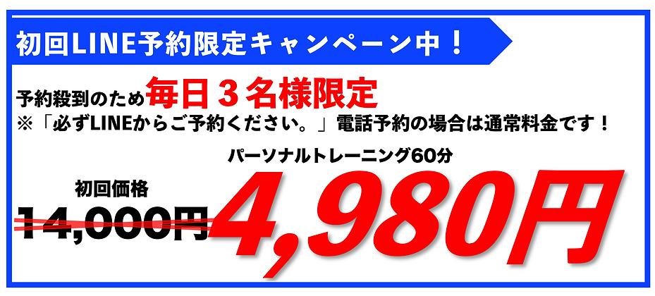 スクリーンショット 2021-04-13 13.25.54.png