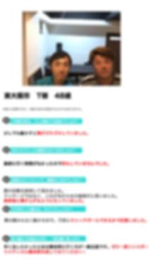スクリーンショット 2020-01-31 16.57.56.png