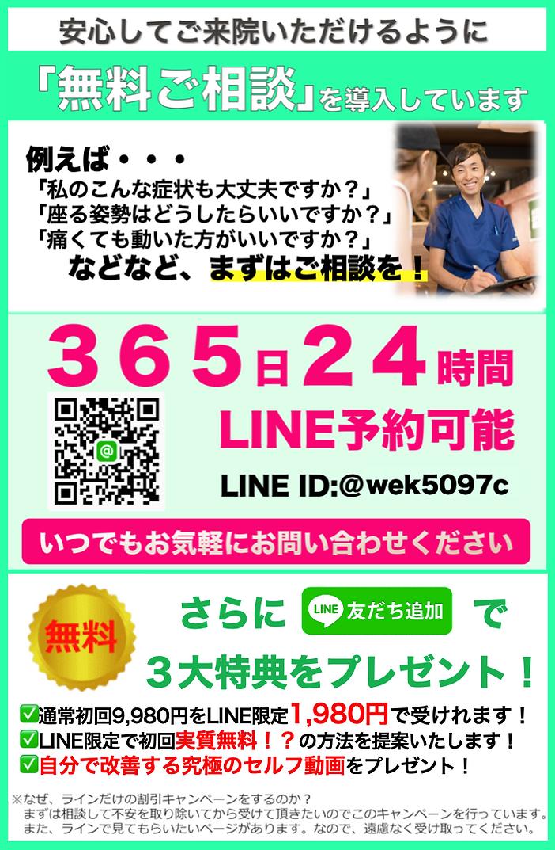 スクリーンショット 2020-12-10 17.54.02.png
