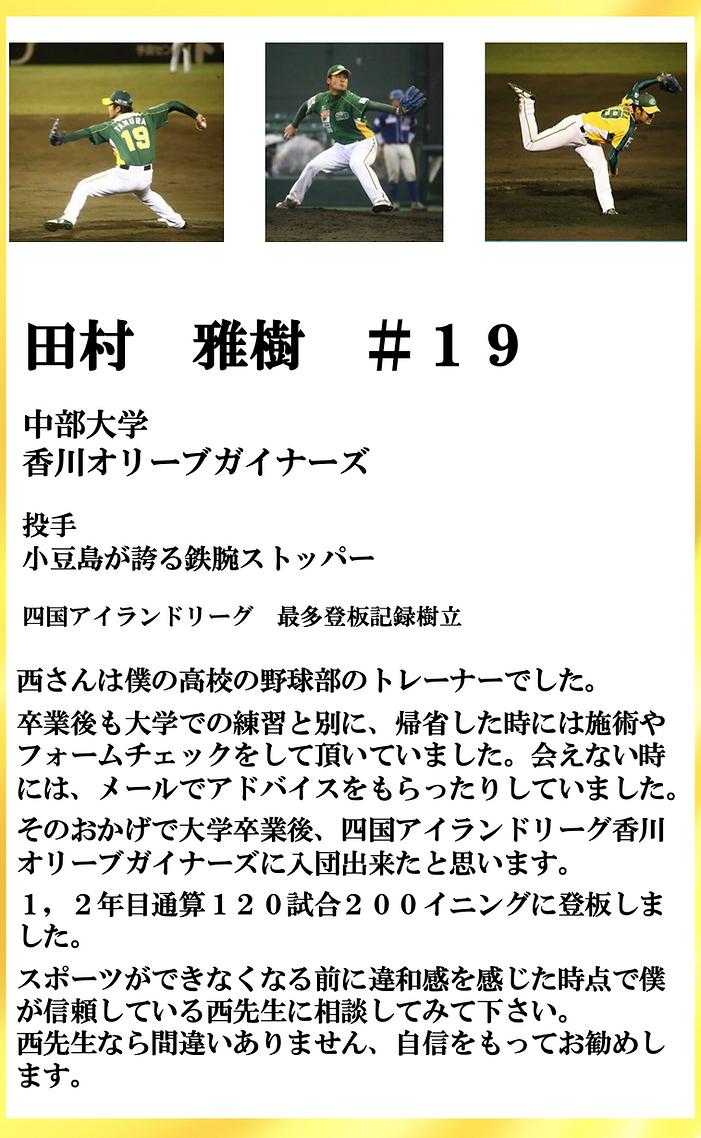 スクリーンショット 2020-03-18 16.42.13.png