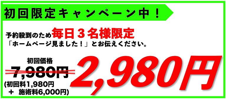 スクリーンショット 2021-01-07 23.27.44.png