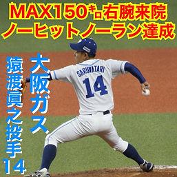 IMG_4194 2.JPG