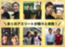 スクリーンショット 2020-01-06 11.55.22.png
