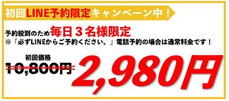 スクリーンショット 2021-03-29 20.09.04.png