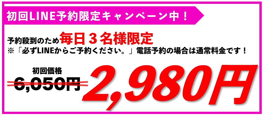 スクリーンショット 2021-03-29 23.03.17.png