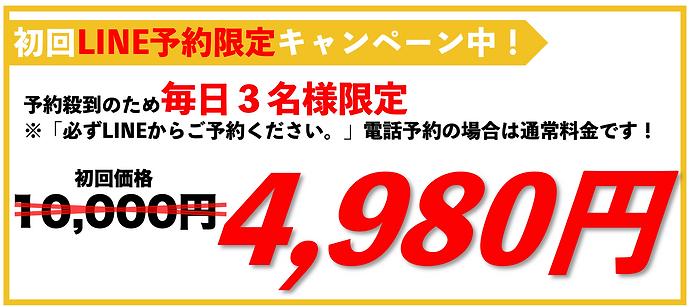 スクリーンショット 2021-03-30 0.48.00.png