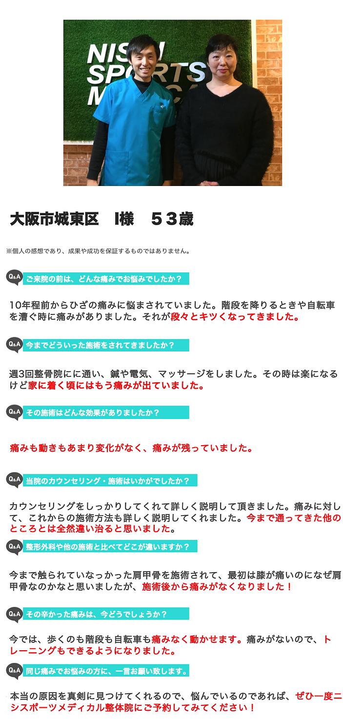スクリーンショット 2020-01-31 16.51.38.png