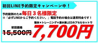 スクリーンショット 2021-03-29 23.01.38.png