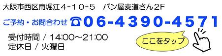スクリーンショット 2020-11-28 10.24.50.png