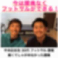 IMG_61A4C2CE9E64-1.jpeg