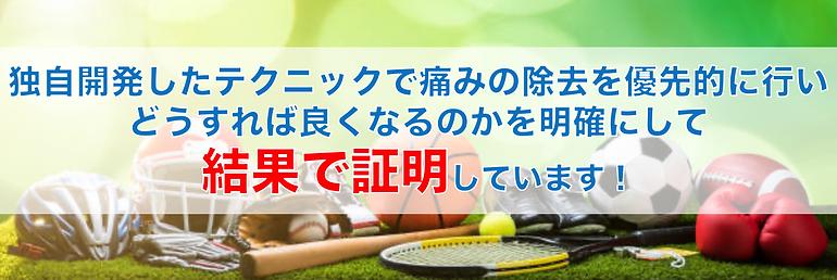 スクリーンショット 2020-01-09 0.18.53.png