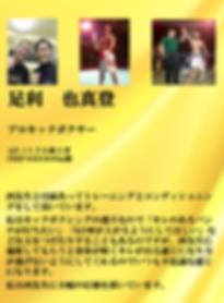 スクリーンショット 2020-01-06 13.13.45.png