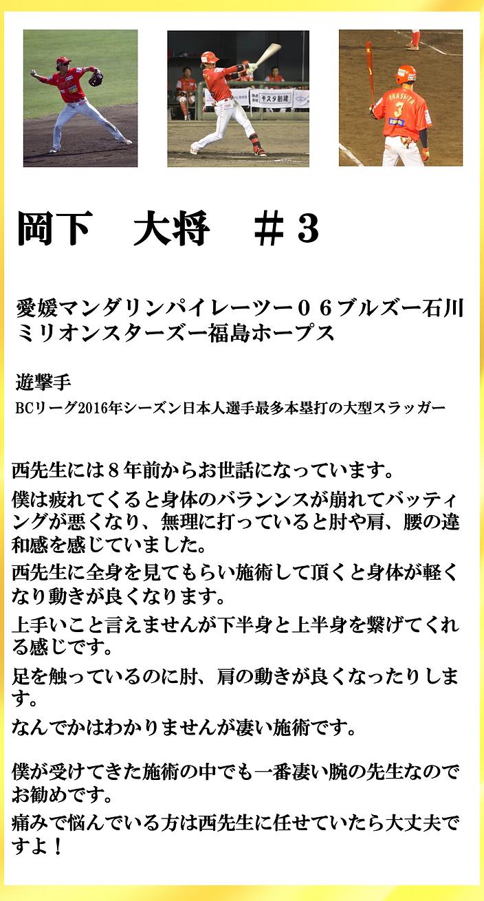 スクリーンショット 2020-03-18 16.40.34.png