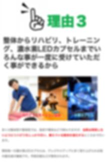 スクリーンショット 2020-01-17 19.15.44.png