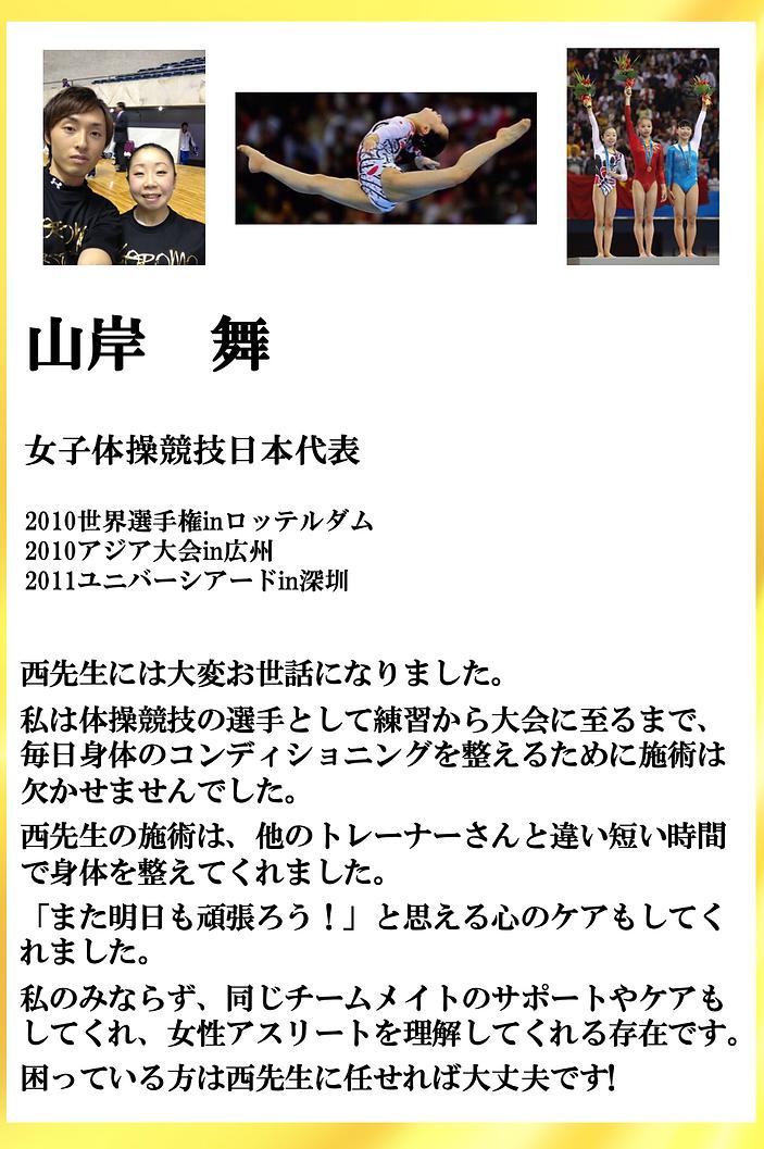 スクリーンショット 2020-03-18 16.39.48.png