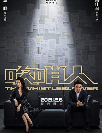 The Whistleblower (2020) WEB-DL 720p Full English Movie Download