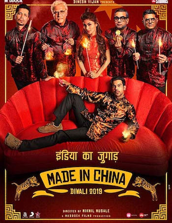 Made in China (2019) WEB-DL 1080p Full Hindi Movie Download