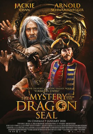 The Mystery Of The Dragon Seal (2019) WEB-DL 720p Full English Movie Download