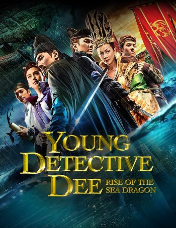 Young Detective Dee (2013) BluRay 720p Dual Audio In [Hindi Chinese]
