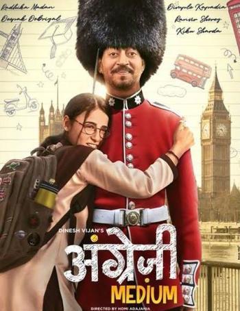 Angrezi Medium (2020) WEB-DL 1080p Full Hindi Movie Download