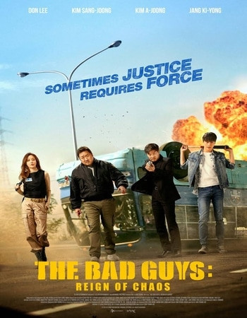 The Bad Guys Reign of Chaos 2019 WEB-DL 720p Full Korean Movie Download