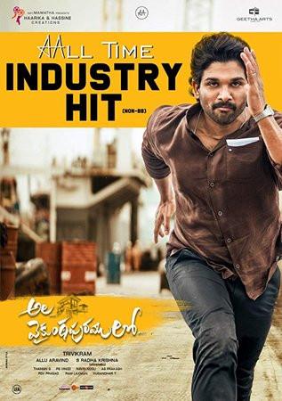 Ala Vaikunthapurramloo (2020) WEB-DL 720p Full Telugu Movie Download