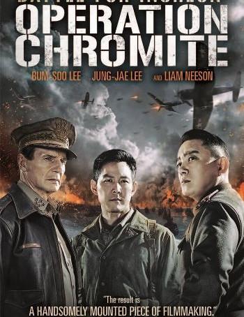 Operation Chromite (2016) BluRay 720p Dual Audio In [Hindi English]