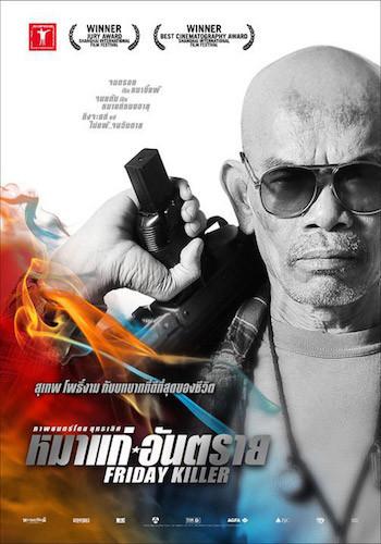 Friday Killer (2011) WEB-DL 720p Dual Audio In [Hindi Thai]