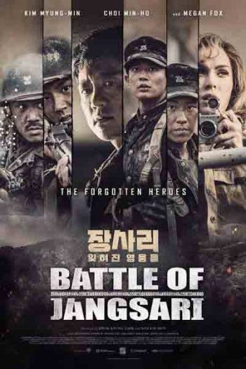 The Battle of Jangsari (2019) BluRay 720p Full Korean Movie Download