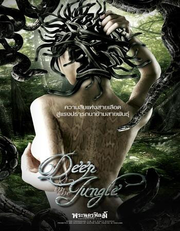 Deep in the Jungle (2008) WEB-DL 720p Dual Audio In [Hindi Thai]