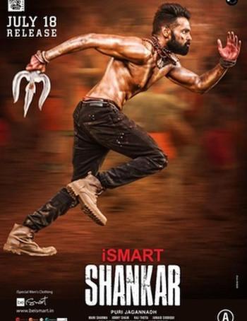 iSmart Shankar (2020) HDrip 720p Full Hindi Movie Download