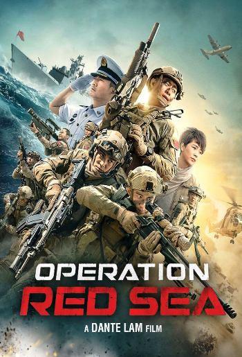 Operation Red Sea (2018) BluRay 720p Dual Audio In [Hindi English]