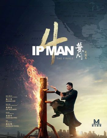 Ip Man 4 The Finale (2019) HDrip 720p Dual Audio In [English Chinese]